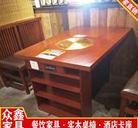 山东餐椅定制 餐桌椅厂家 实木家具 快餐实木家具 厂家定制