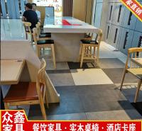 成套餐桌椅定制 餐饮桌椅定制厂家 中餐厅餐桌椅厂家 品质保证
