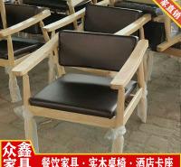 定制餐桌餐椅厂家 甜品店餐椅批发 餐椅定制 厂家直供 品质保证