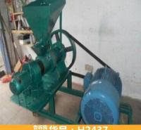沉料膨化机 沉料制粒机 水产生产线膨化设备