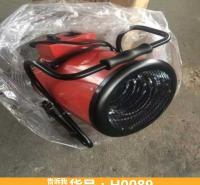 大棚取暖器 育雏取暖器 大型节能取暖器
