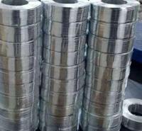 扁丝厂家 河北扁丝厂家常年出售镀锌纸箱钉 量大从优