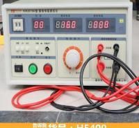 测压阻抗分析仪 超声LCR测试仪 焊接枪测压阻抗分析仪