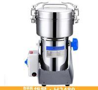 干湿两用干磨机 三七磨粉机 家用磨浆机干粉机