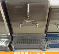 电烧烧水箱 饭店奶泡机 商用大容量烧水炉