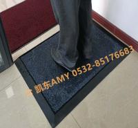 商用消毒垫 车间商超入口鞋底消毒地垫 防疫消毒通道垫  养殖场抑菌消毒垫