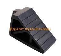防溜车停车楔 凯东供应三角块  斜坡防止后滑止轮块 车用定位橡胶三角块