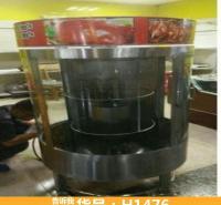 18型电烤箱 智能烤鹅炉 流动摆摊自动烤鹅炉