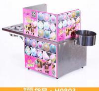 商用棉花糖机器 摆摊燃气棉花糖机 拉丝花式棉花糖机器
