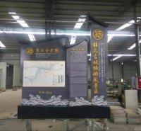 贵州镇远古镇创5A景区标识牌制作价格