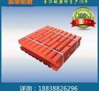 高强度制砂机耐磨鄂板价格 定做各种破碎机耐磨件 高锰钢材质
