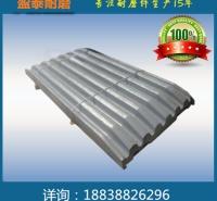 颚式破碎机定板动板生产厂商 高铬合金耐磨鄂板价格 长期供应
