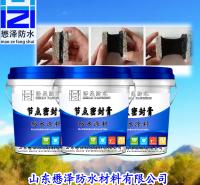 销售质量好的桶装节点密封膏   膏体状涂抹方便  懋泽防水大量供应