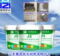 桶装批发 水泥基渗透结晶防水材料  一型二型 懋泽 沥青涂料