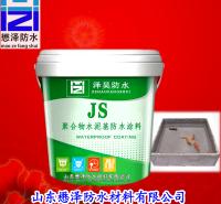 高聚物改性沥青防水涂料 漆膜沥青防水涂料 延伸性好 成膜快 电话询价