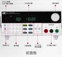 矢量科技 艾德克斯直流电源IT6722A 宽电压80V 大电流20A 功率400W