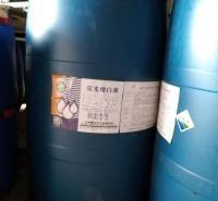 液体增白剂价格_四川液体增白剂厂家