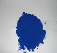 成都酸性蓝9号价格  酸性蓝9号批发