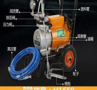 高压喷涂机 电喷涂机 沙浆喷涂机
