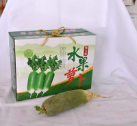 寿光蔬菜批发   各种套菜礼盒 无公害蔬菜礼盒  支持订购