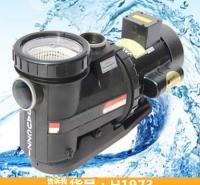 化工循环水泵 热循环水泵 小循环水泵