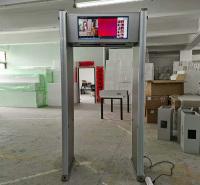 江西安检门设备 博物馆安检门 稳定性高