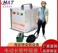 定制呼吸器 呼吸器价格 电工长管呼吸器 呼吸器价格 厂家在批发