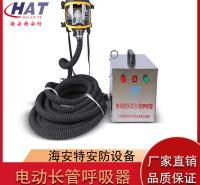 厂家定制 空气呼吸器价格 偿还空气呼吸器 呼吸器鸡价格 厂家定制 品质抱枕
