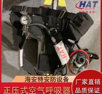 正压式空呼价格 消防空气呼吸器 呼吸器定制 厂家直供 品质保证