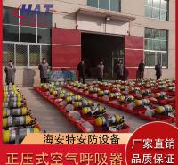浙江供应空气呼吸器厂家 碳纤维钢瓶空气呼吸器 正压式空呼定制