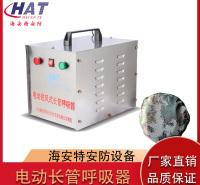 厂家啊定制 空气呼吸器 呼吸器价格 定制呼吸器价格 厂家直供