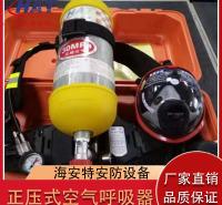 厂家供应 空气呼吸器 消防呼吸器价格 正压式长管 长管空气呼吸器 品质保证
