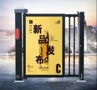 西安广告小门叶片联系方式