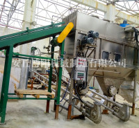 添加剂自动拆包机 粉体自动拆袋机 密闭式自动卸料机价格