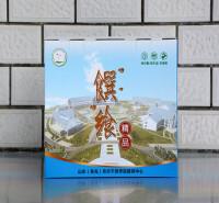 厂家出售礼盒特产包装盒   瓦楞包装箱装潢印刷   礼品包装礼盒  期待咨询