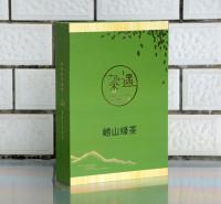 常年销售食品包装礼盒 茶叶包装礼盒  纸板包装盒  欢迎选购