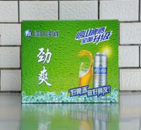 常年供应酒盒定做  白酒包装礼盒  啤酒包装礼盒 欢迎来图定制
