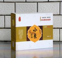 包装礼盒生产厂家  天彩 新款包装礼品盒  食品包装盒  批发好价