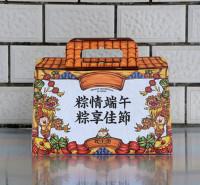 彩色纸箱纸盒批发   春节手提包装  礼品包装礼盒  欢迎询价