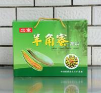 定制生产水果礼盒  羊角蜜包装盒   水果瓦楞纸盒  批发销售