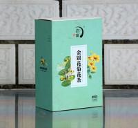 厂家批发快递包装纸箱  红酒茶叶包装纸箱   价格实惠