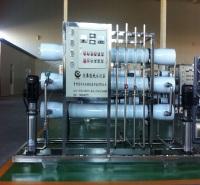 厂家直供 水处理设备 反渗透水处理设备供货商