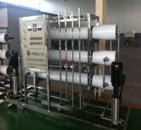 反渗透水处理设备生产商 厂家出售反渗透水处理设备 使用时间长