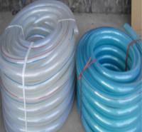 生产供应 加厚PVC透明黑色软管   pu聚氨酯塑筋软管  价格实惠