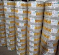 供应绿色透明高压软管   加厚PVC纤维软管  欢迎来电咨询