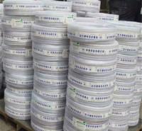 润源批发定制空心工业硅胶管    耐高温硅胶管塑料管 欢迎咨询
