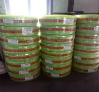 润源批发销售pvc蛇皮软管 塑料蛇皮软管  支持定制