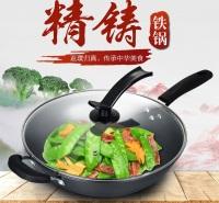精铸不粘铁锅 精铸无涂层不粘锅 家用厨房炒菜用不粘锅