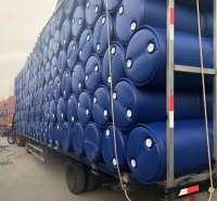 和德包装200L塑料桶 蓝色化工桶