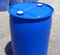 塑料桶 200升塑料桶 蓝色包装桶 塑料桶